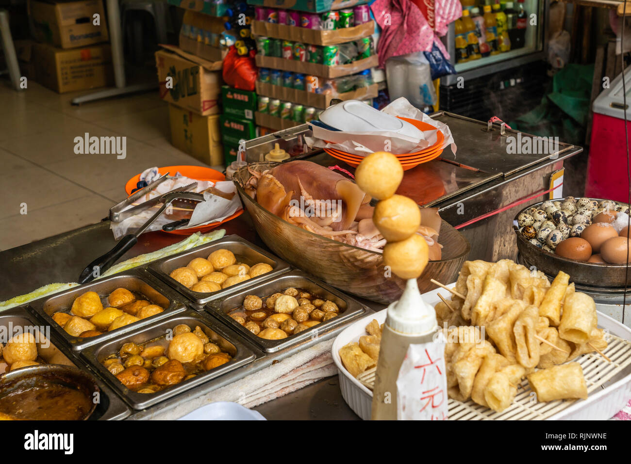 Street food in the fishing village of Tai O on Lantau Island, Hong Kong, China, Asia. - Stock Image