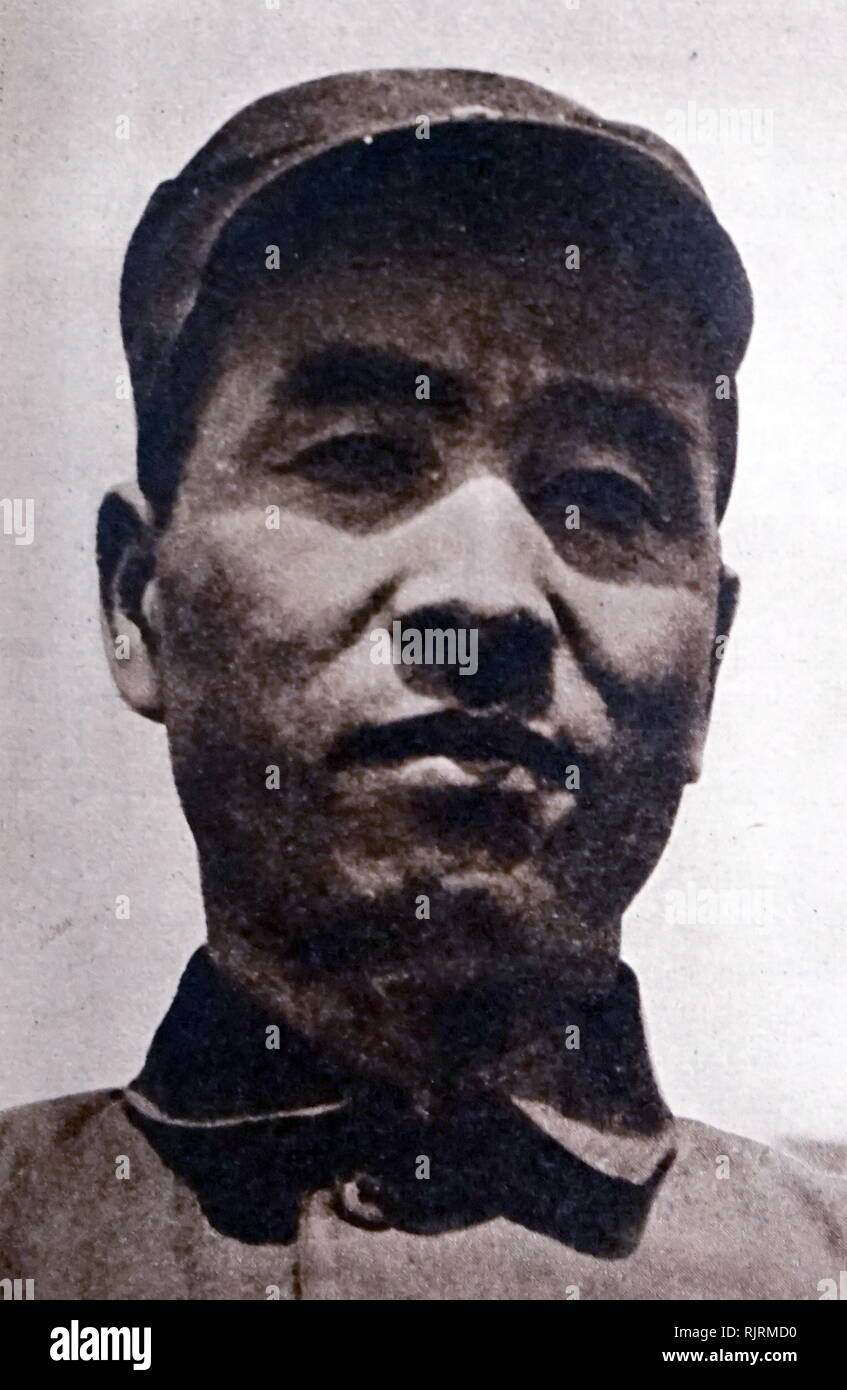 Lin Biao (1907 - 1971); Marshal of the People's Republic of China who was pivotal in the Communist victory in the Chinese Civil War. He died in a plane crash after an abortive attempt to seize power. - Stock Image