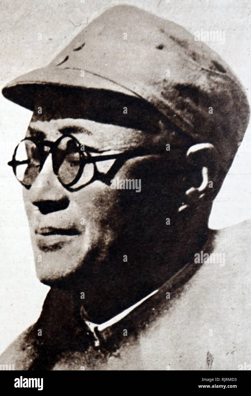 3b9caf0ff18 Liu Bocheng (1892 - 1986)  Chinese Communist military commander and Marshal  of the