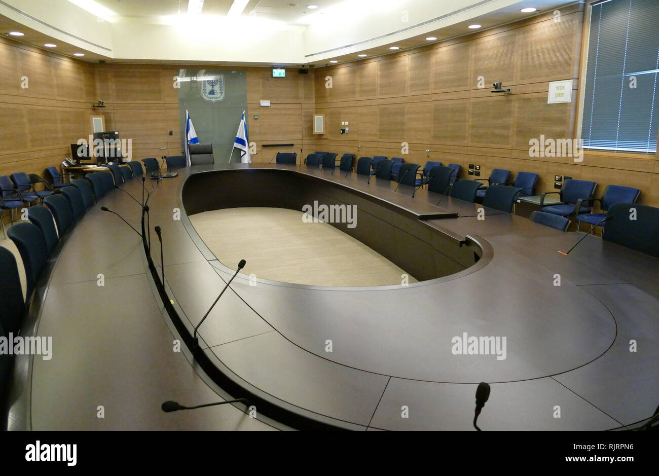 Committee room inside the Knesset (Israeli Parliament). 2018 - Stock Image