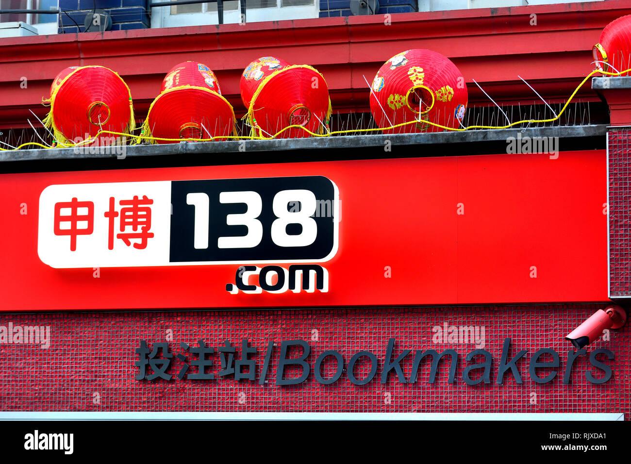 London, England, UK. 138.com betting shop in Wardour Street, Chinatown, - Stock Image