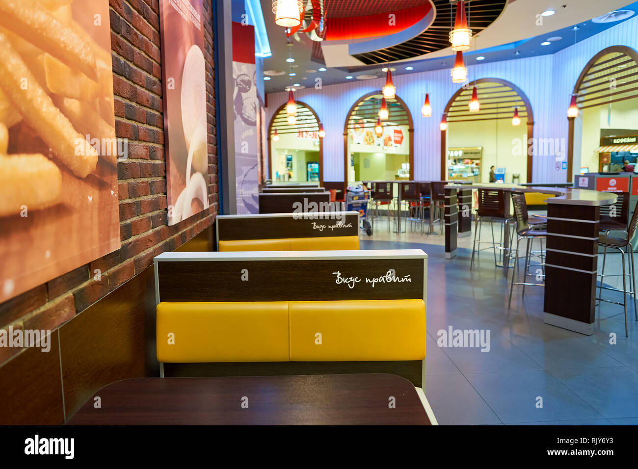 MOSCOW, RUSSIA - MARCH 13, 2016: inside of Burger King restaurant. Burger King, often abbreviated as BK, is an American global chain of hamburger fast - Stock Image