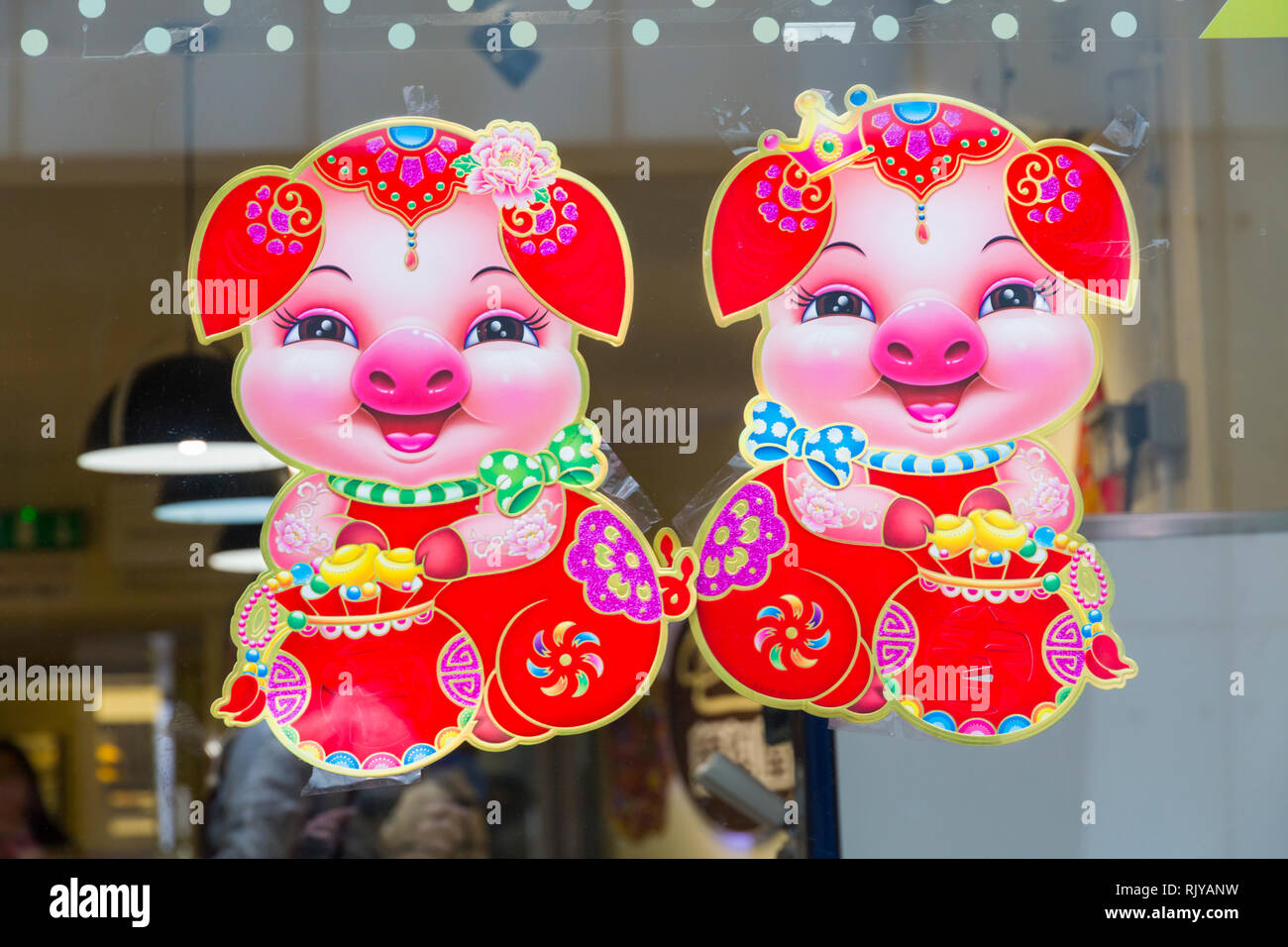 Chinese New Year celebrations celebrating year of the pig at China Town, London, UK in February - Stock Image