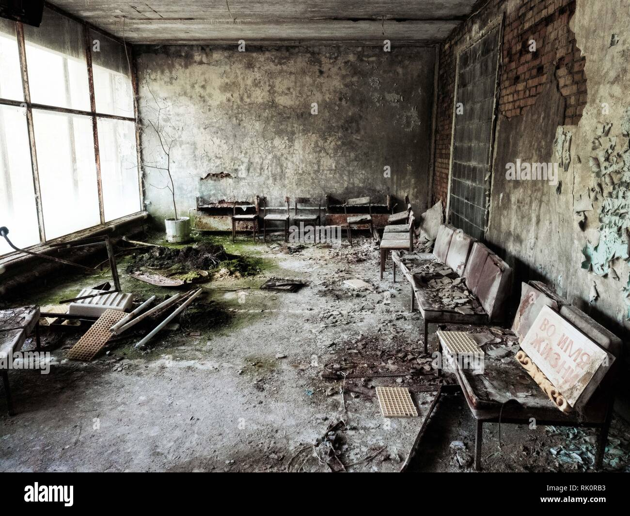 Pripyat city of ghost and playground abadoned cars. Famous hospital waiting room - Stock Image