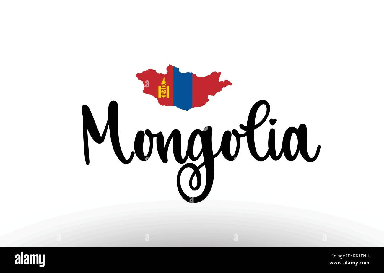 Mongolia country big text with flag inside map suitable for a logo icon design - Stock Vector
