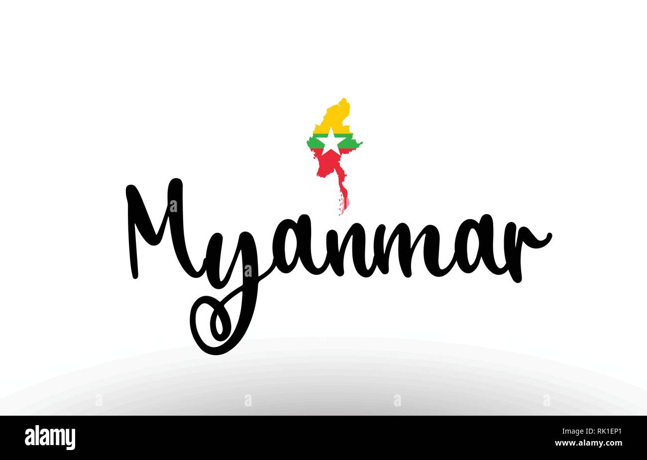Myanmar country big text with flag inside map suitable for a logo icon design - Stock Vector