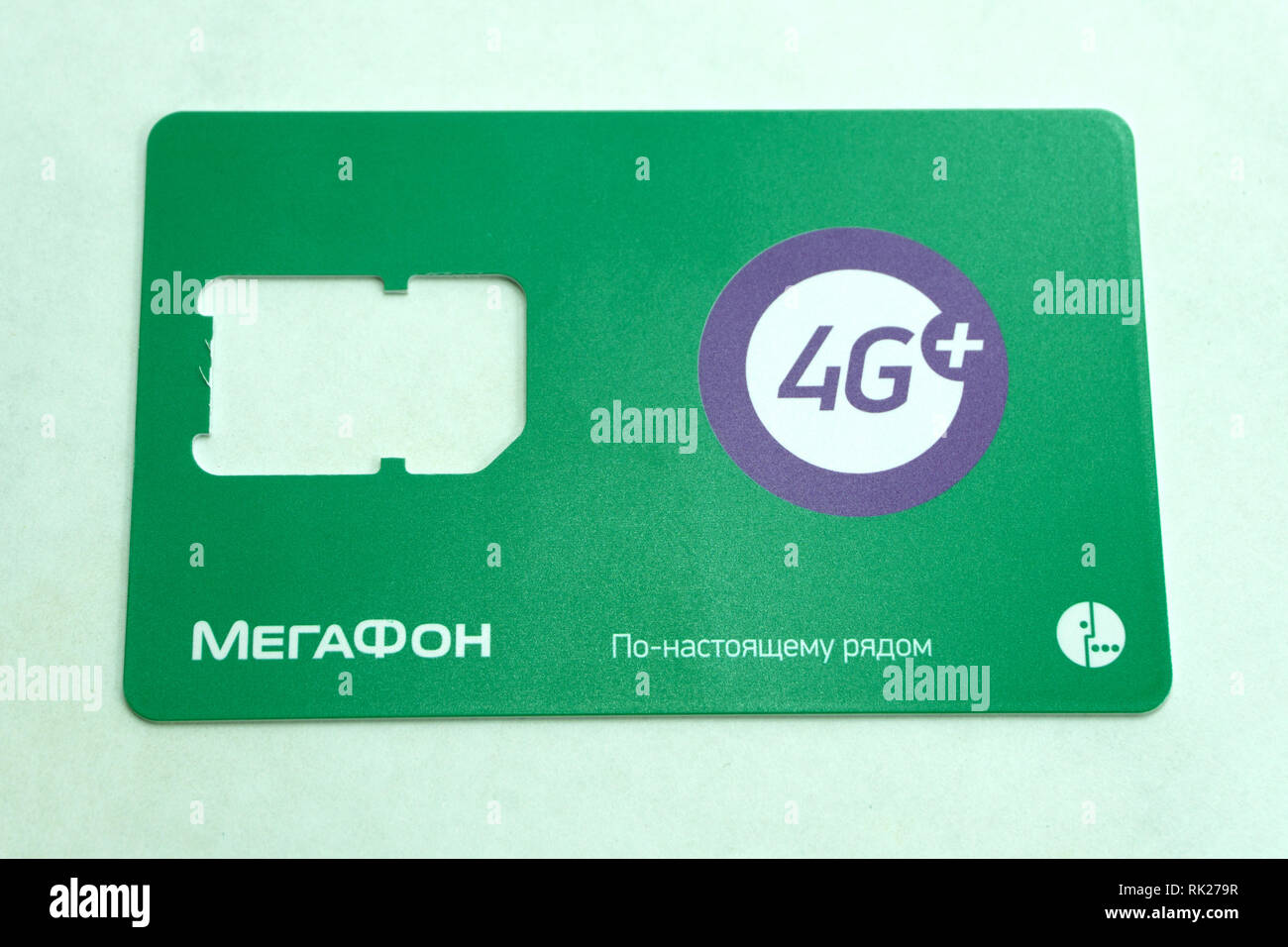 4g network concept illustrated by a picture on background . megaphone 17 November 2018 Russia Berezniki - Stock Image