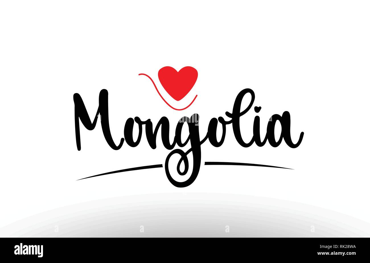 Mongolia country text with red love heart suitable for a logo icon or typography design - Stock Vector