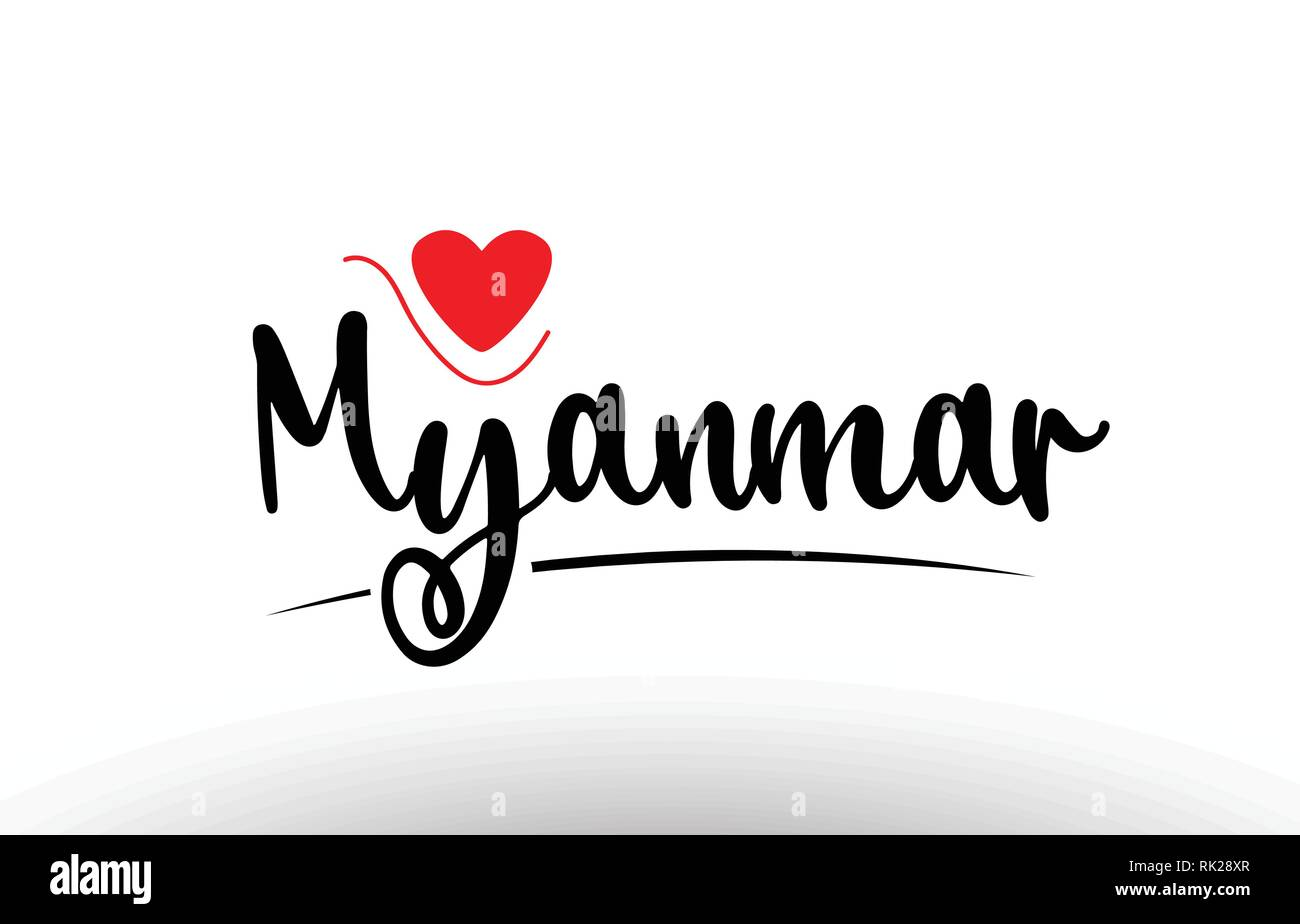 Myanmar country text with red love heart suitable for a logo icon or typography design - Stock Vector