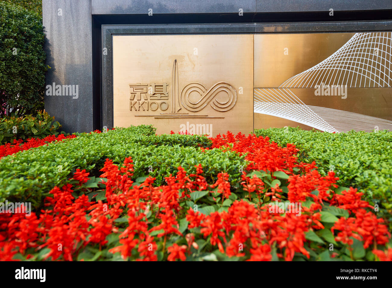 SHENZHEN, CHINA - FEBRUARY 05, 2016: KK100 signboard. The KK100 is a supertall skyscraper in Shenzhen, Guangdong province, China. - Stock Image
