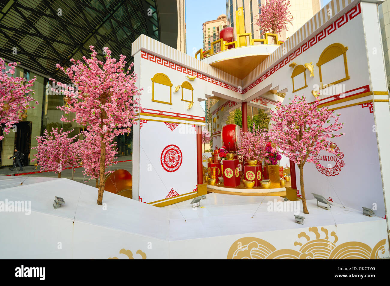 SHENZHEN, CHINA - FEBRUARY 05, 2016: Chinese New Year decorations near KK100. The KK100 is a supertall skyscraper in Shenzhen, Guangdong province, Chi - Stock Image