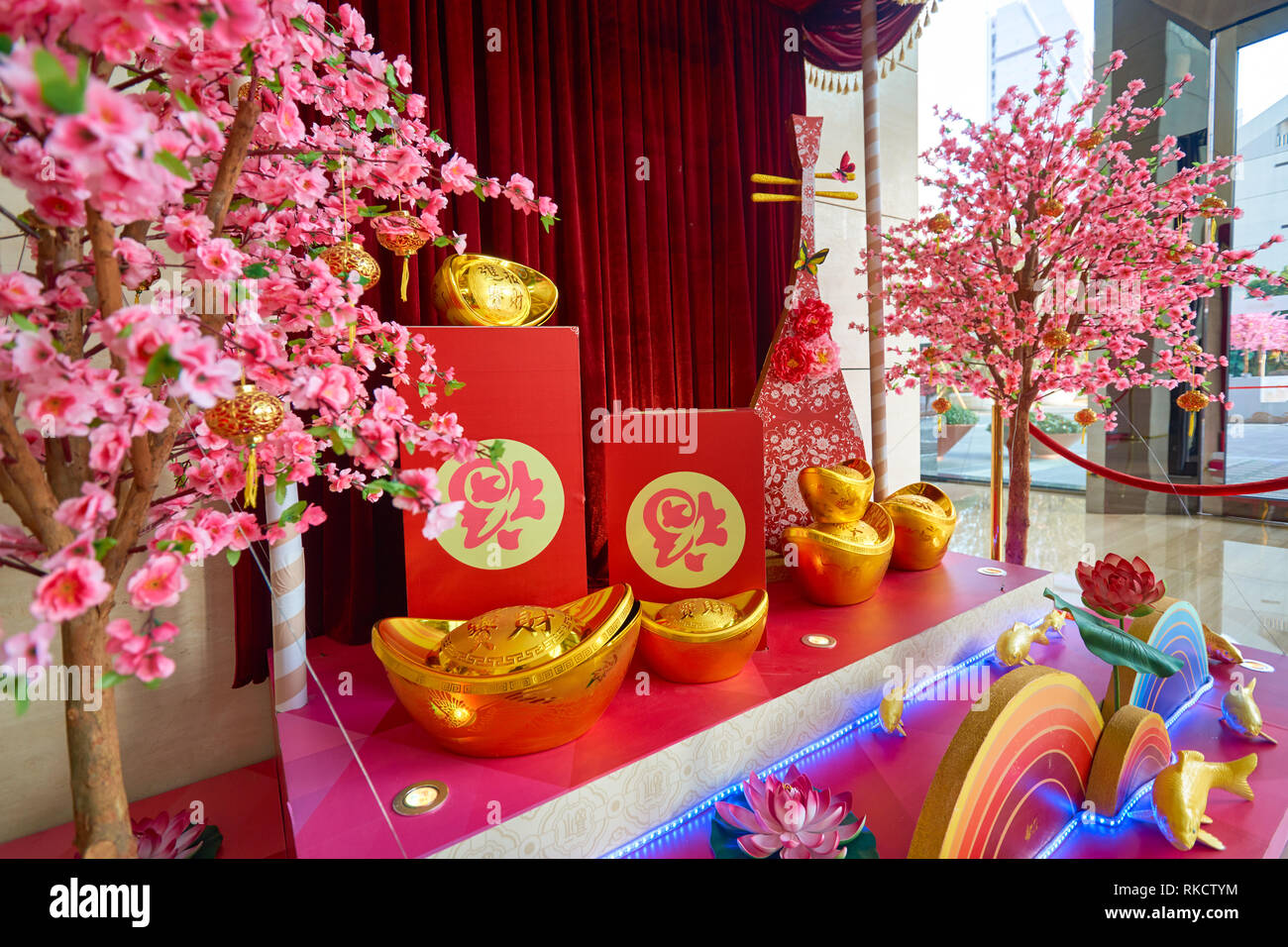 SHENZHEN, CHINA - FEBRUARY 05, 2016: Chinese New Year decorations at KK100. The KK100 is a supertall skyscraper in Shenzhen, Guangdong province, China - Stock Image
