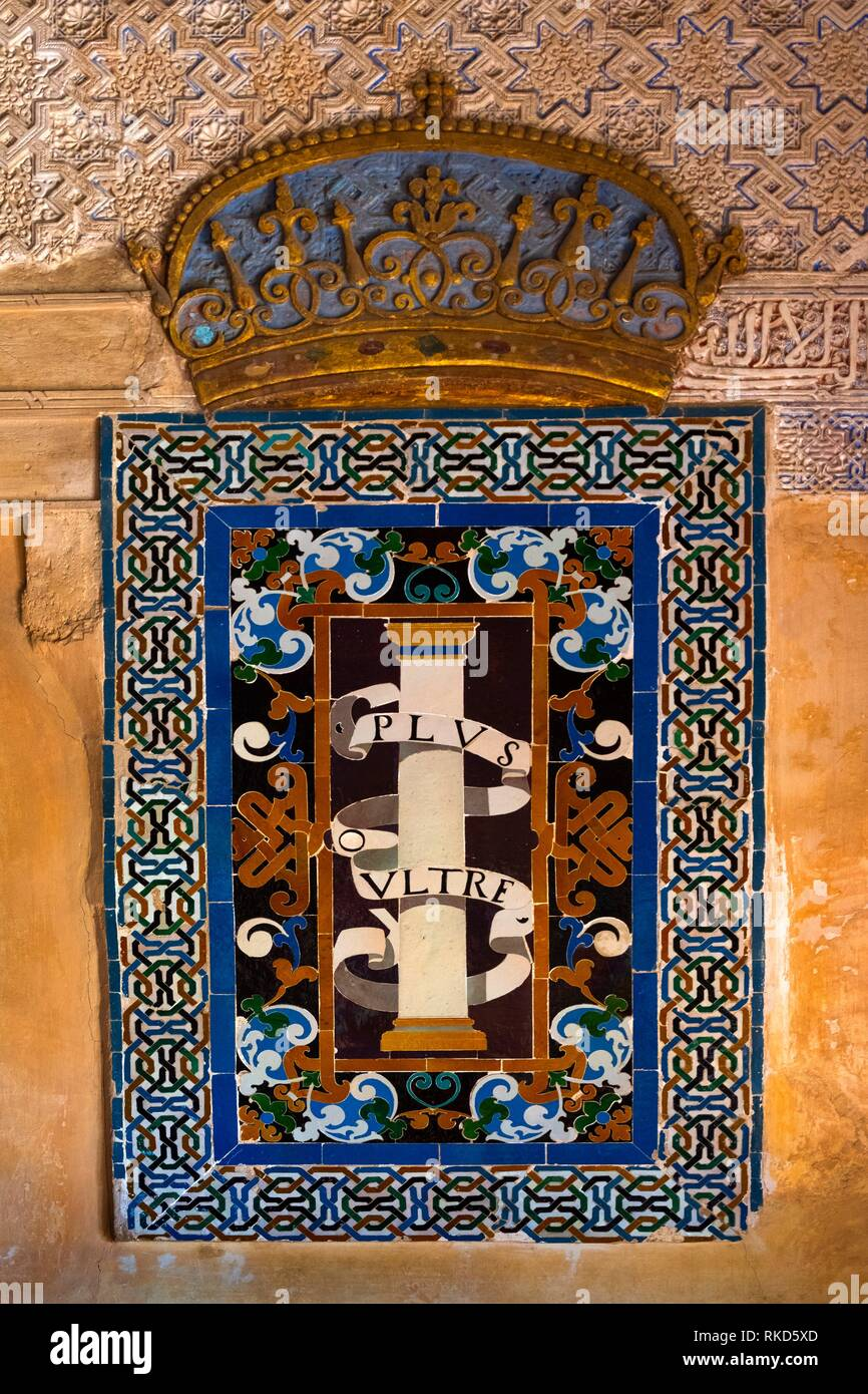 Carlos V. item, ''Plus Ultra'' in the ''Patio de machuca/ Mexuar'' at the Alhambra Palace, at Granada, Andalusia, Spain. - Stock Image