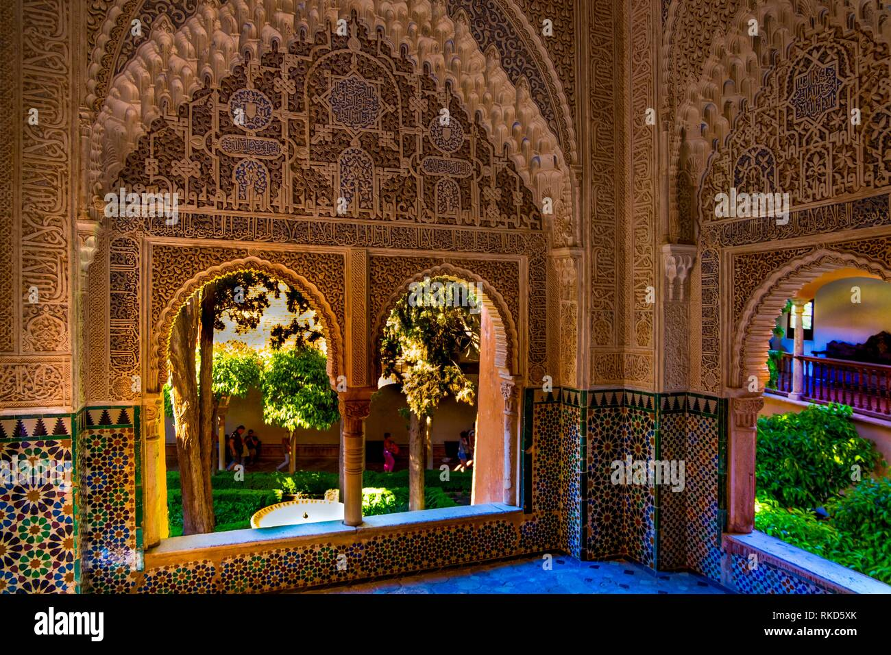View to the ''Patio de Lindaraja'' from the ''Sala de la dos hermanas'' at the Alhambra Palace, at Granada, Andalusia, Spain. - Stock Image