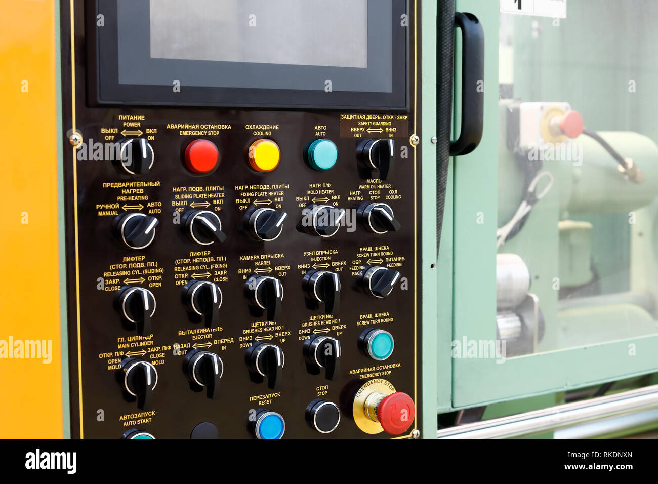 Automatic hydraulic rubber molding press machine with a control panel on the foreground. - Stock Image