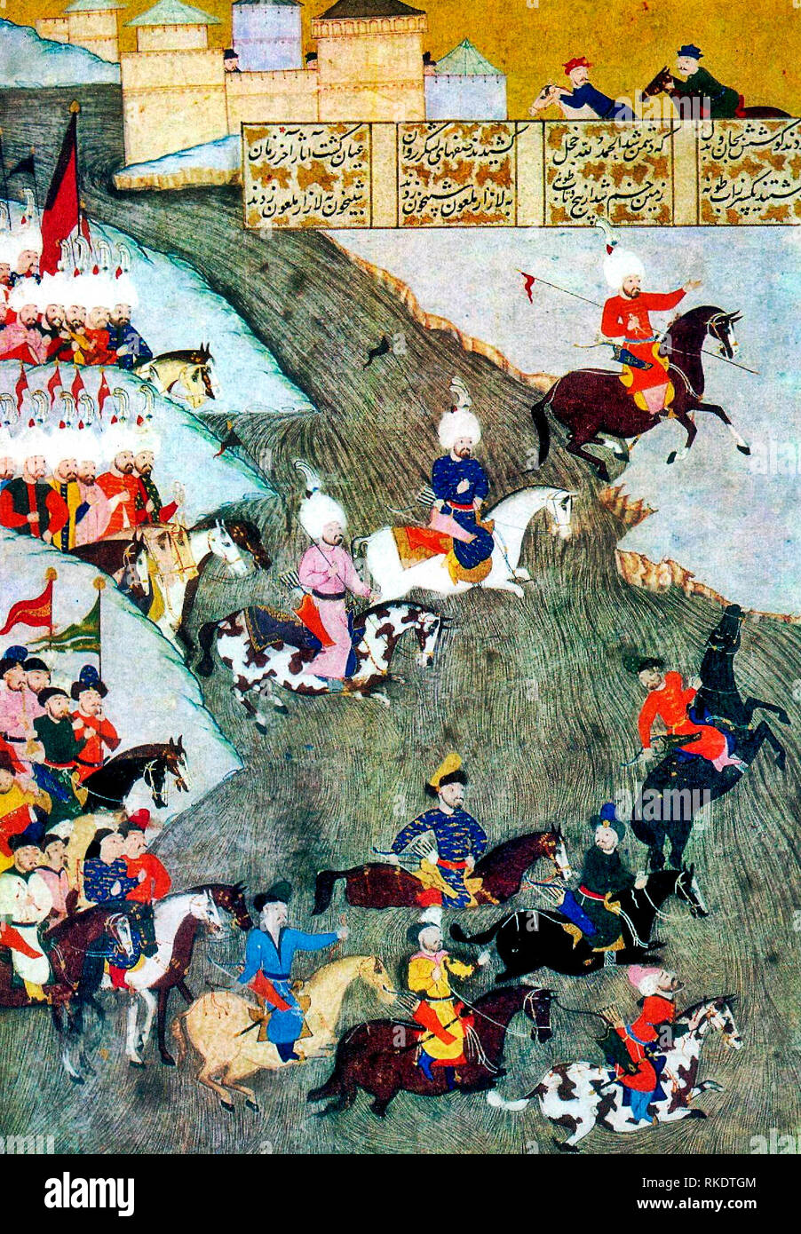 Miniature: Szigetvar campaign 1566 - Part of the Ottoman-Habsburg wars and Ottoman wars in Europe - Stock Image
