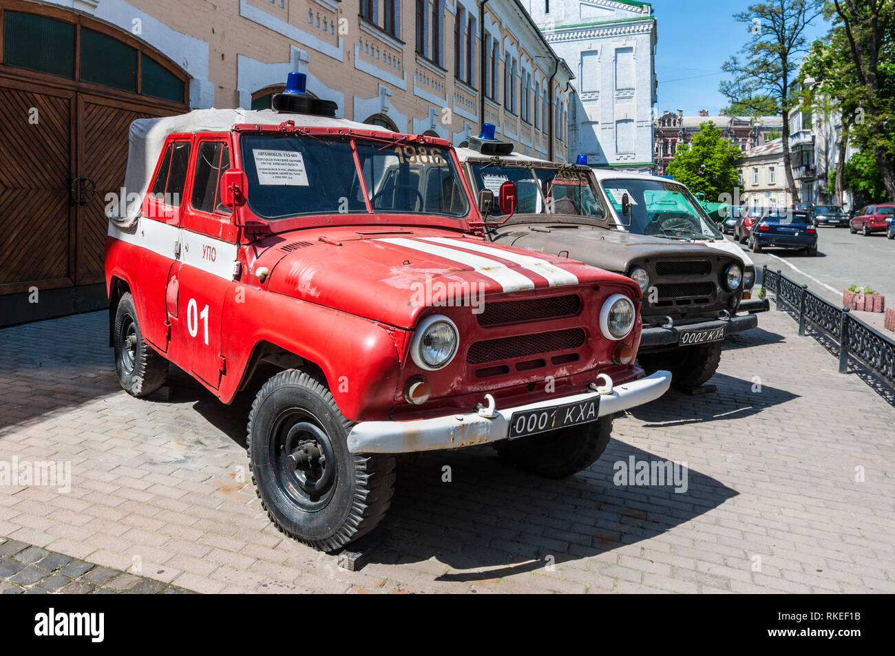 Kyiv, Ukraine - May 10, 2015: Retro Firemen Car in front of the Ukrainian National Chornobyl Museum, dedicated to the 1986 Chernobyl disaster and cons - Stock Image