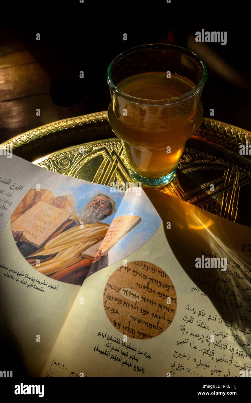 Religion, Proselytizing, ''Watch towers'' thee magazine of the Jehovas Witners, in ''Darija'' arabic !!! - Stock Image