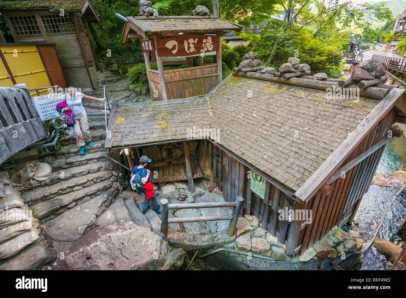 Kumano Kodo pilgrimage route. Tsuboyu is a small bath in the creek enclosed by a rustic wood cabin. Yunomine Onsen village. Hot spring village. - Stock Image