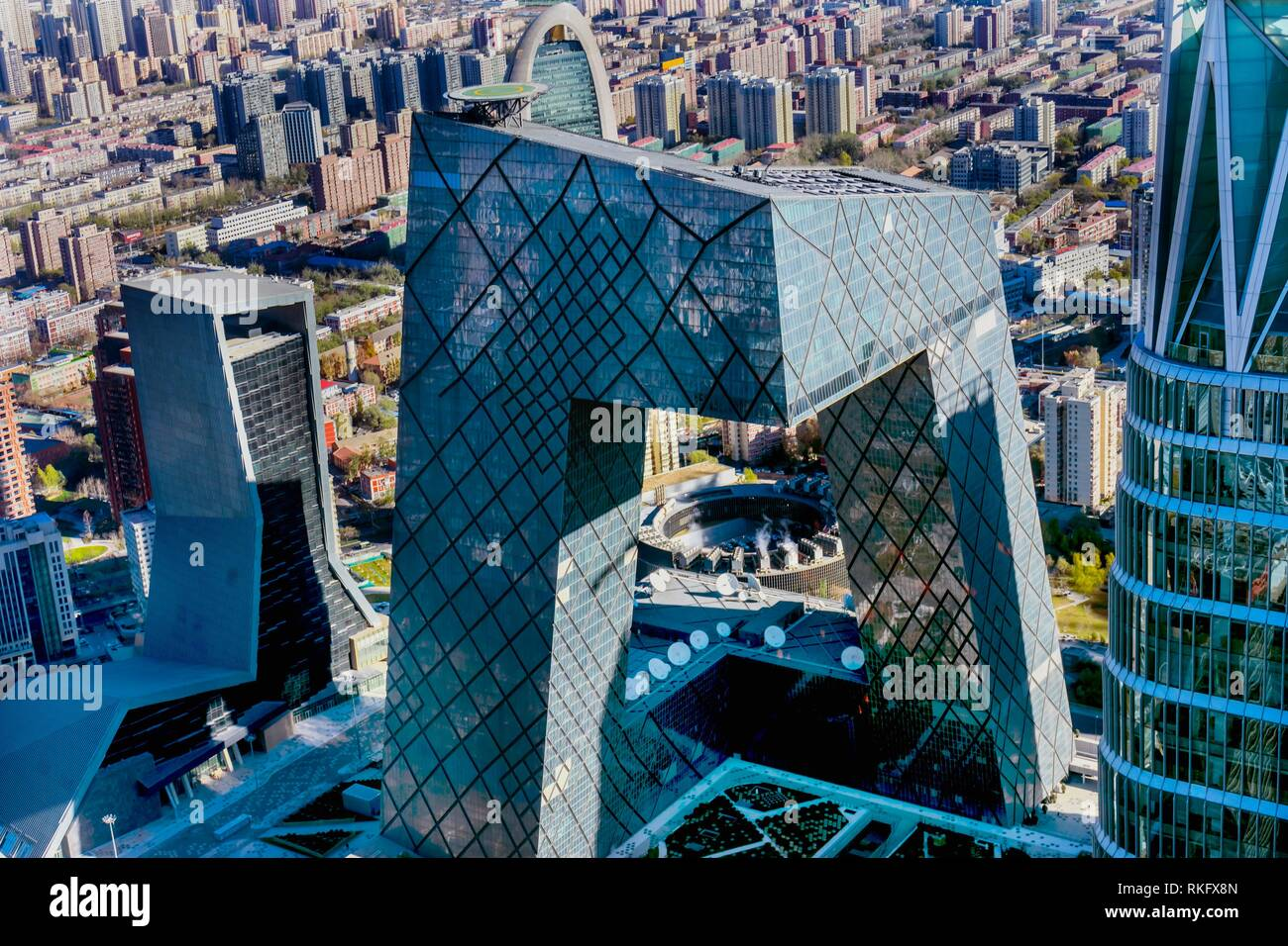 CCTV Pants Building China World Trade Center Towers Skyscrapers Guamao Centrall Business District Beijing China. - Stock Image