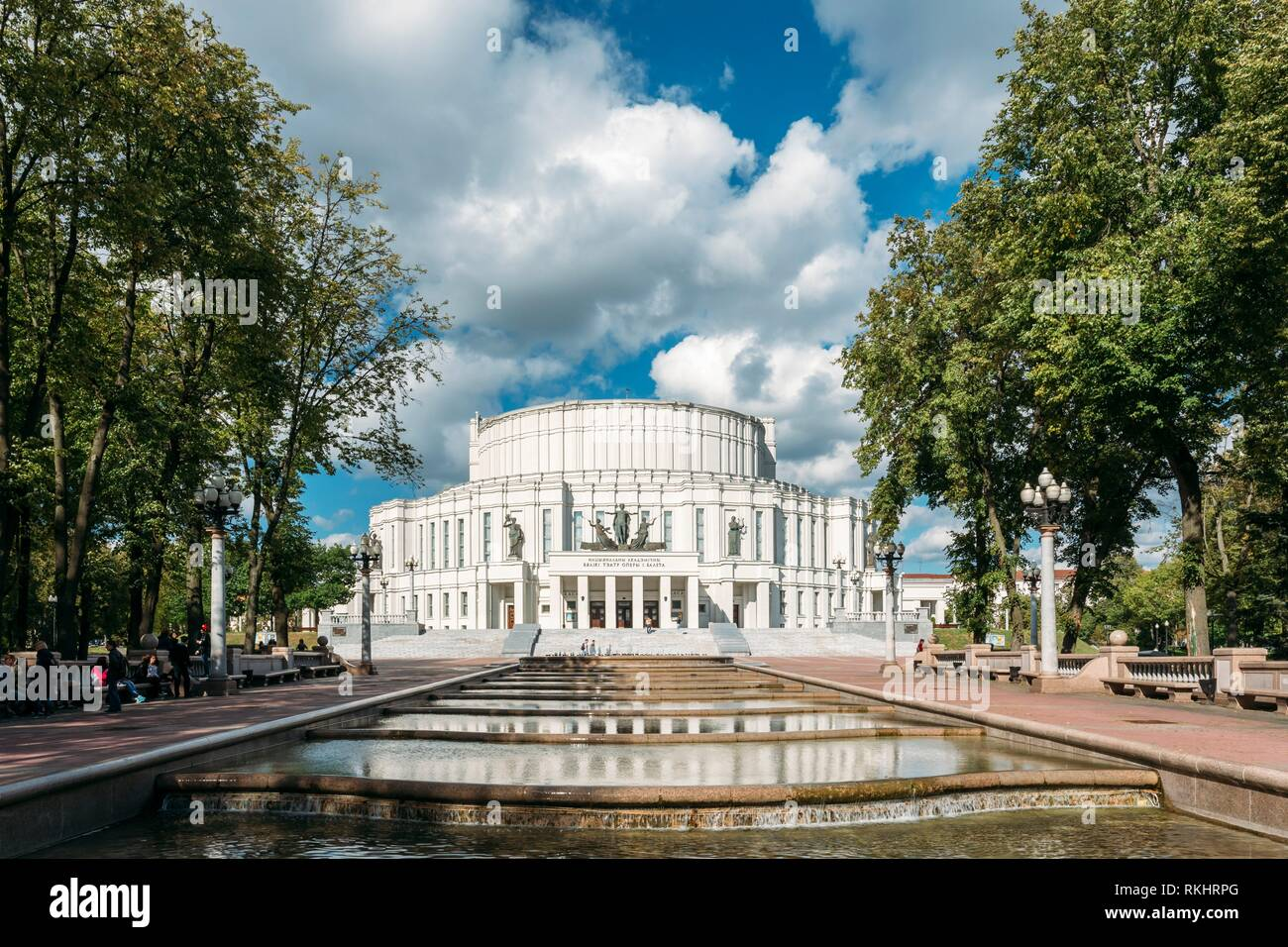 The National Academic Bolshoi Opera and Ballet Theatre of the Republic of Belarus In Minsk. - Stock Image