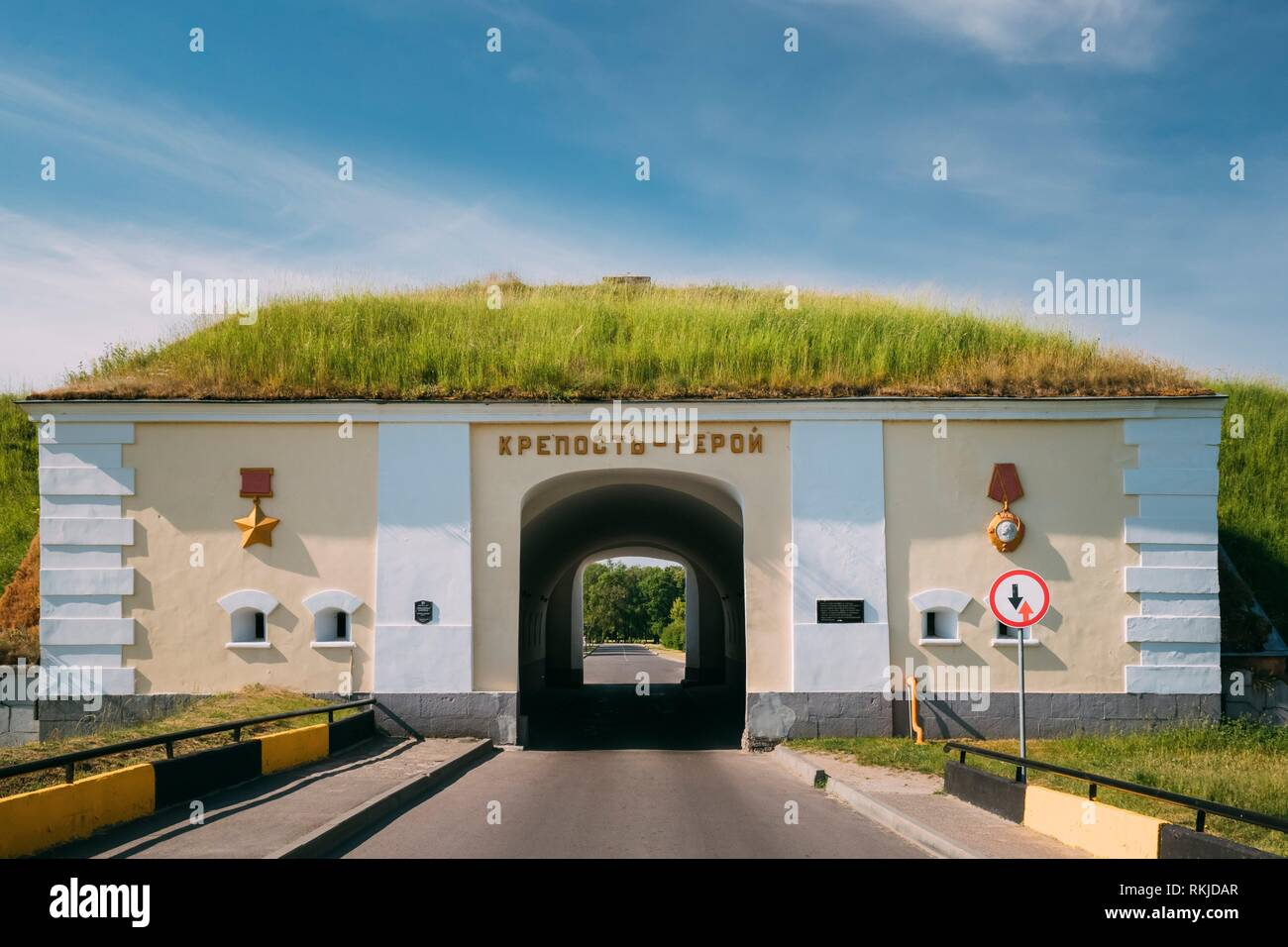 Brest, Belarus. The Northern Gates Of The Brest Fortress In Sunny Summer Day. Brest Hero-fortress Was The First Outpost In The Attack Of The Fascist - Stock Image