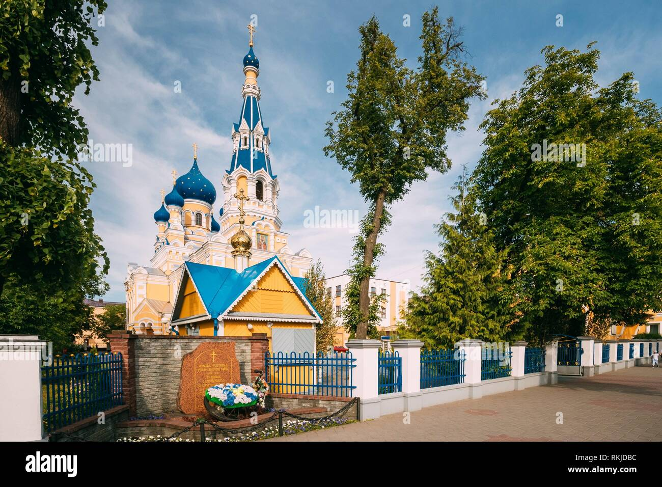 Brest, Belarus. St. Nicholas Cathedral In Sunny Summer Day. Famous Landmark Church Of St. Nicholas Or The Fraternal Church. - Stock Image