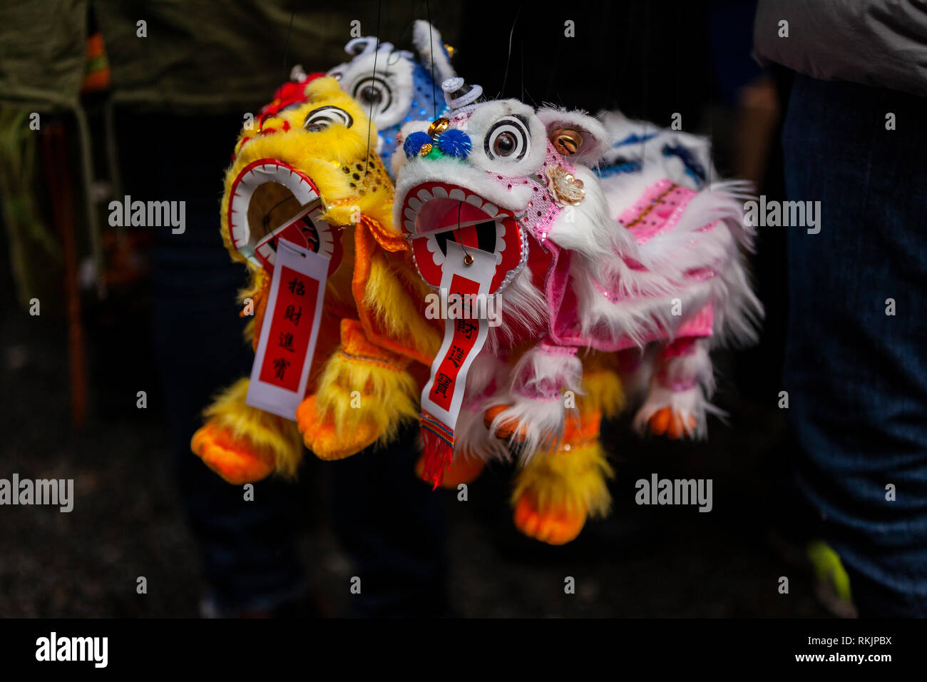 Chinese Lion Toy Stock Photos & Chinese Lion Toy Stock