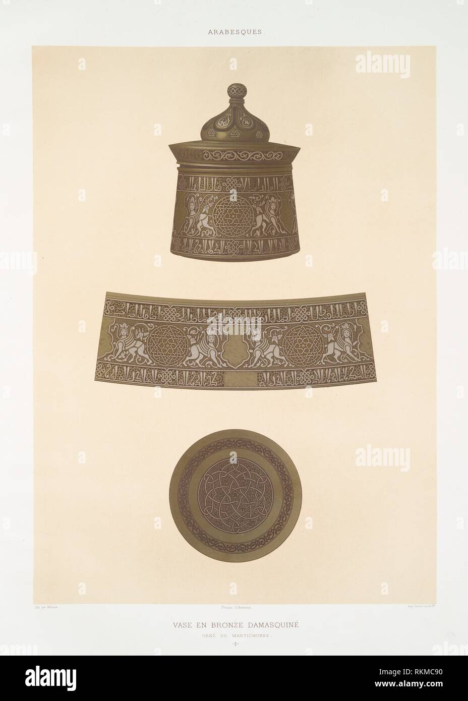 Arabesques: Damaskus bronze vase, ornate martyrs: 0/0. Prisse d´Avennes (1807-1879) (Author) Méheux (Lithographer) Prisse d´Avennes (1807-1879) Stock Photo