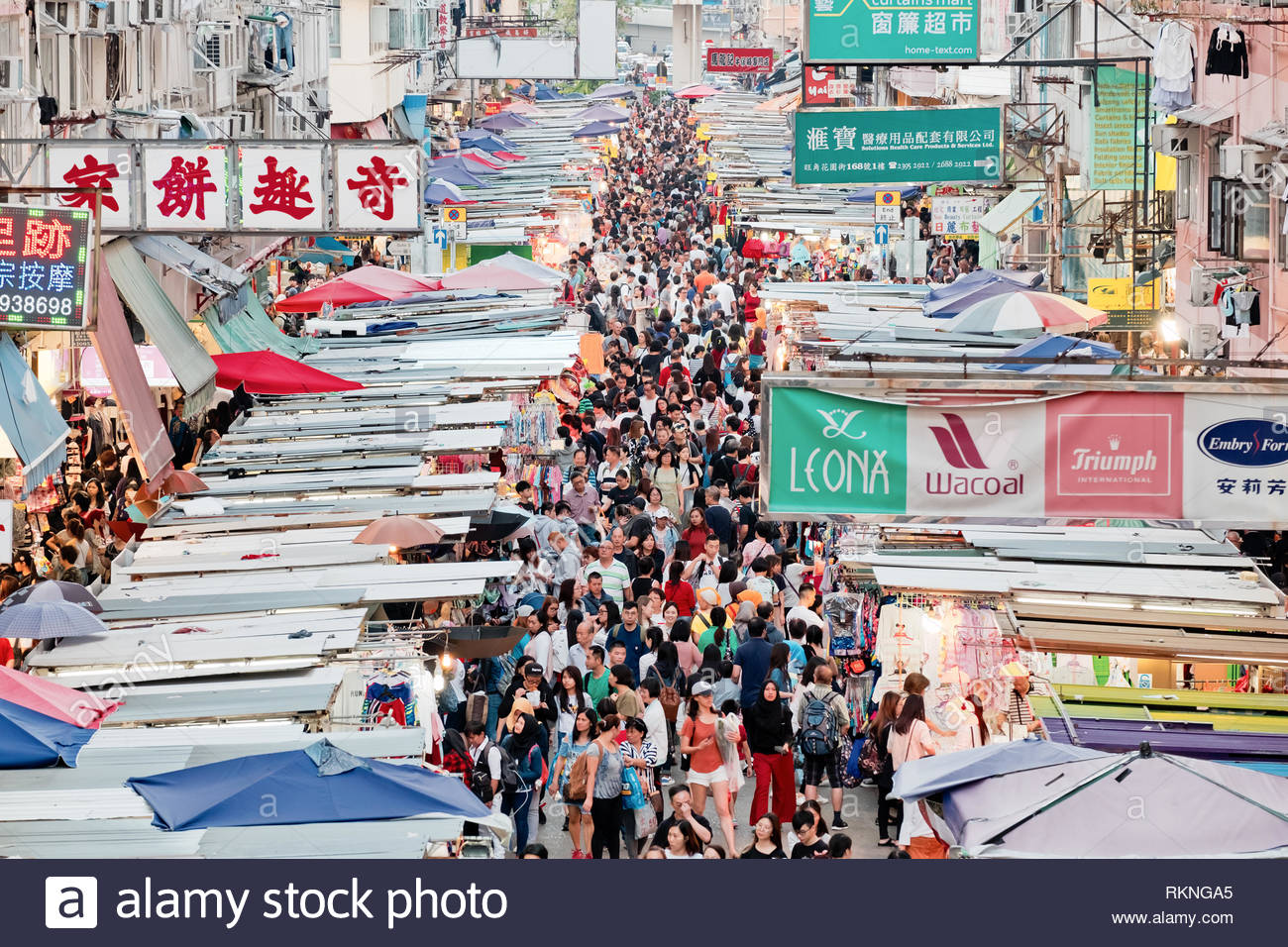 Mong Kok, Hong Kong - October 21, 2018 : People shopping at Fa Yuen Street Market. Fa Yuen Street is a retail street. - Stock Image