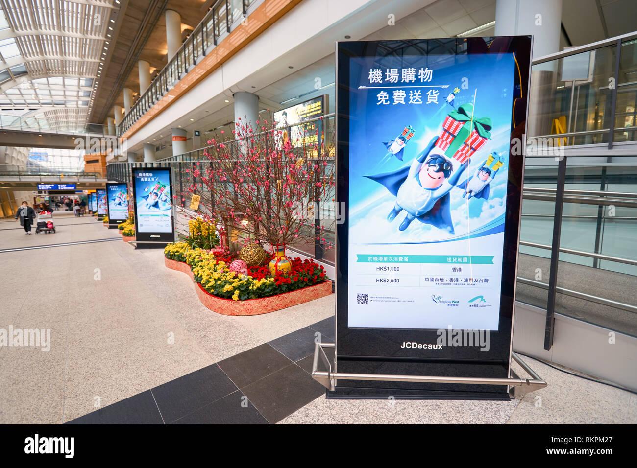 HONG KONG - 29 JANUARY, 2016: inside of Hong Kong International Airport. Hong Kong International Airport is the main airport in Hong Kong. - Stock Image