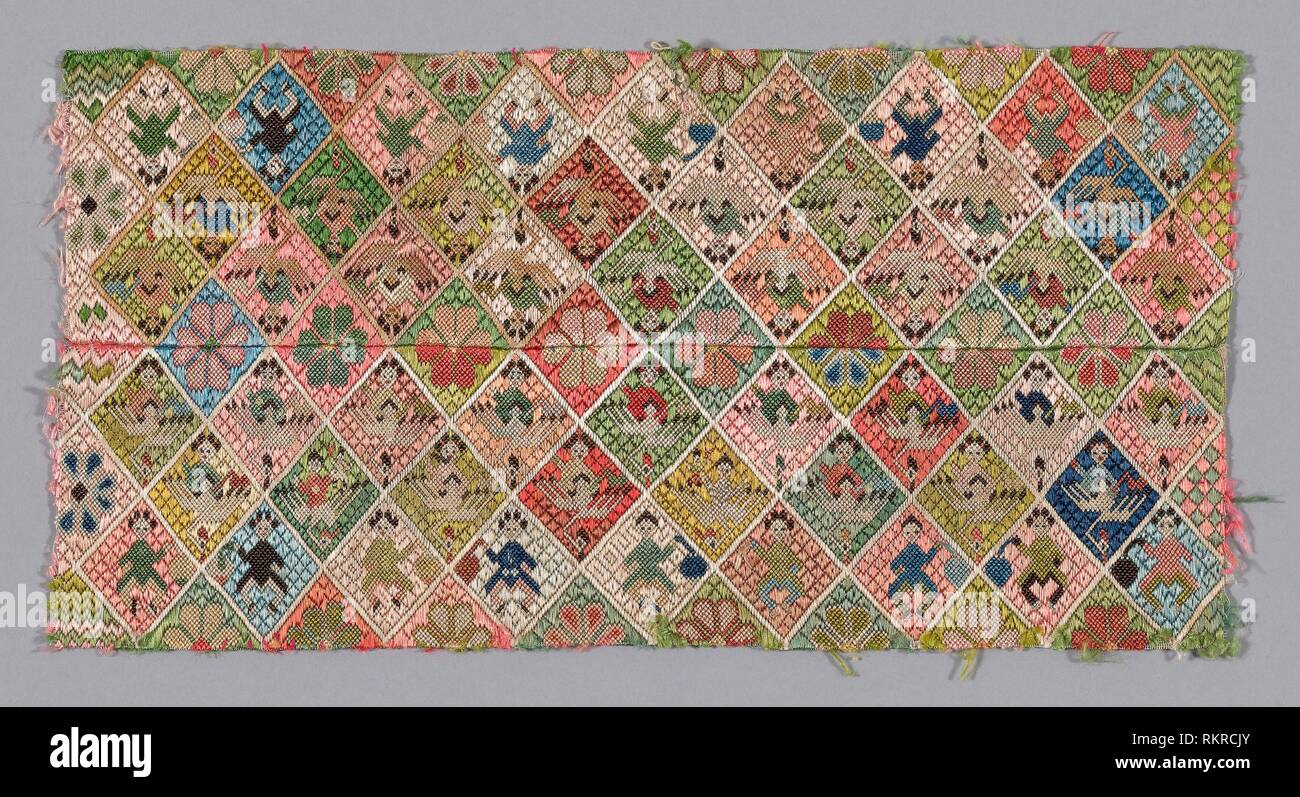 Fragment (Touser Bands) - Qing dynasty (1644–1911), 1875