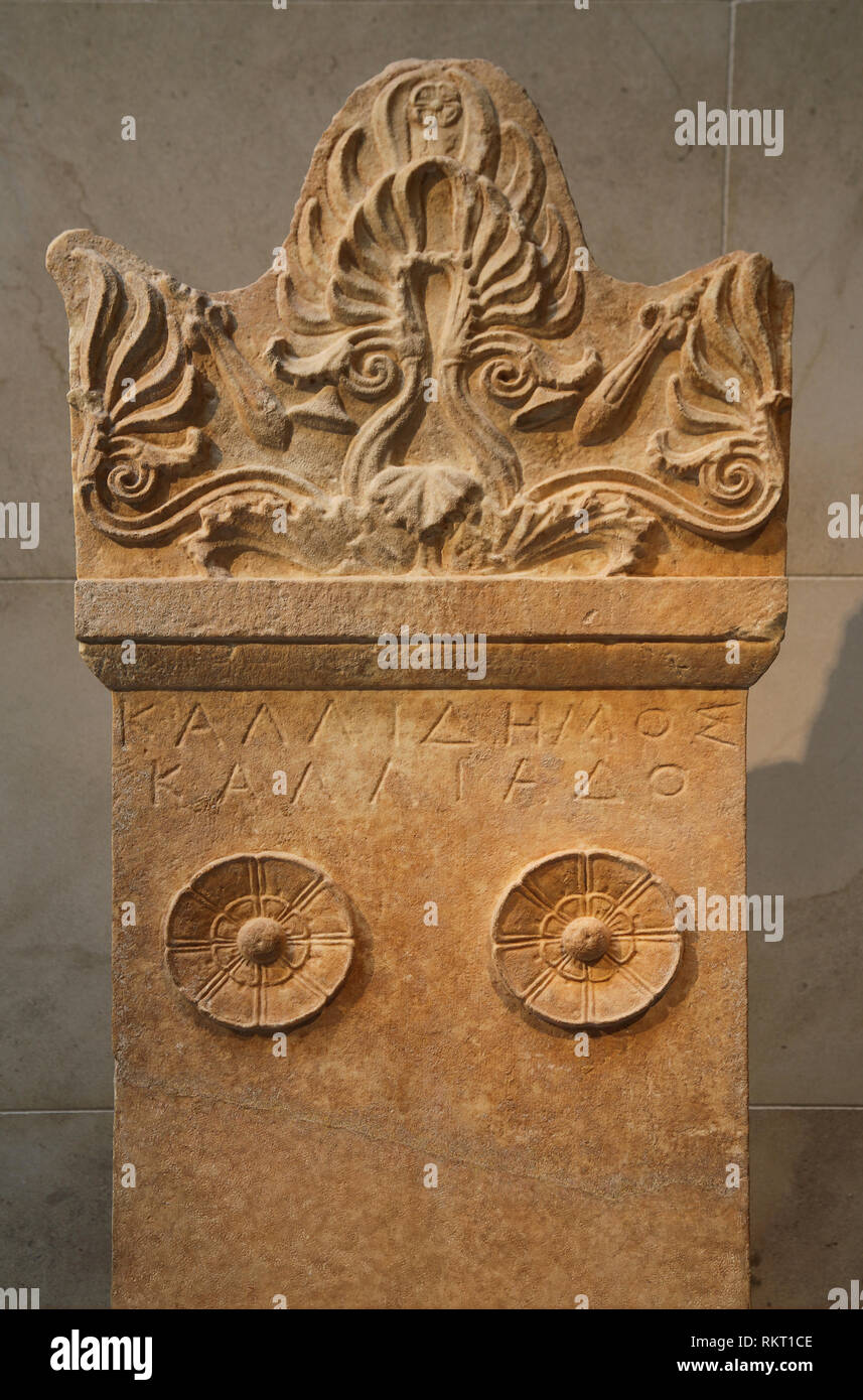 Upper part of the marble stele of Kallidemos. Greek, Attic, ca. 350-325 BC. Detail. The Met. NY, USA. - Stock Image
