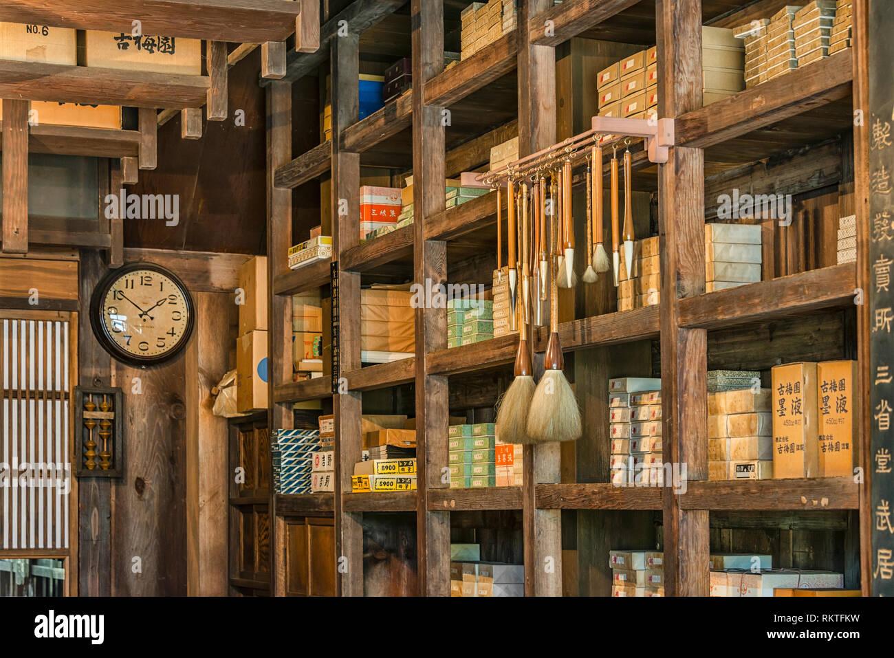 Interior of a ancient Japanese Stationary store 'Takai Sanshodo'at Edo Tokyo Open Air Museum, Japan   Innenaufnahme alten Japanischen Schreibwarenlade - Stock Image