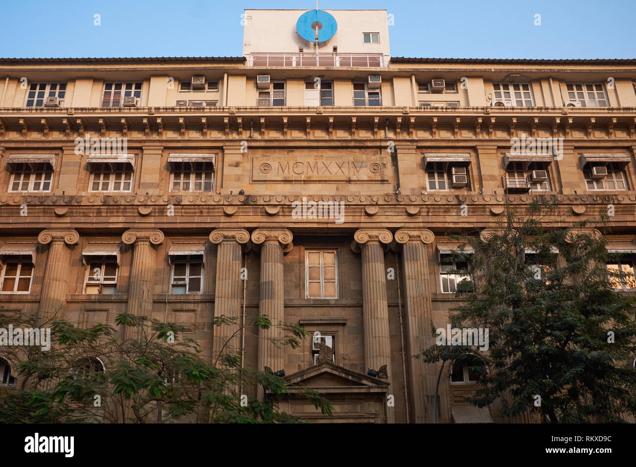 State Bank of India building near Horniman Circle, Fort, Mumbai, India - Stock Image