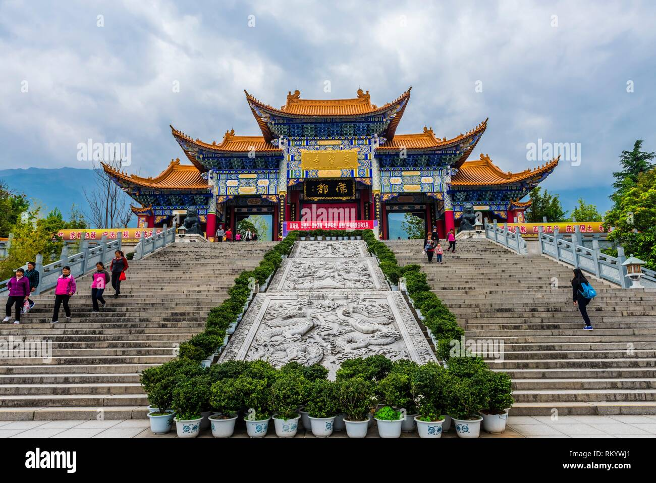 Chongsheng Temple, Dali, Yunnan Province, China. The temple dates from the 9th and 10th centuries. - Stock Image