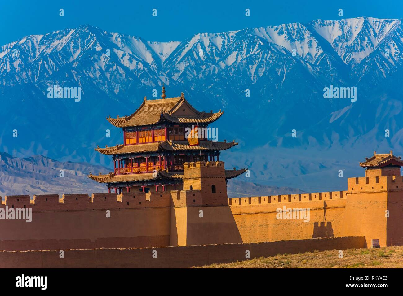 Jiayuguan Fort is the western end of the Great Wall built in the Ming Dynasty (1368 - 1644). It was an important military fortress and key waypoint Stock Photo