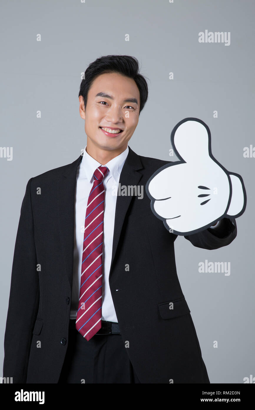 Young businessman concept photo. 117 - Stock Image