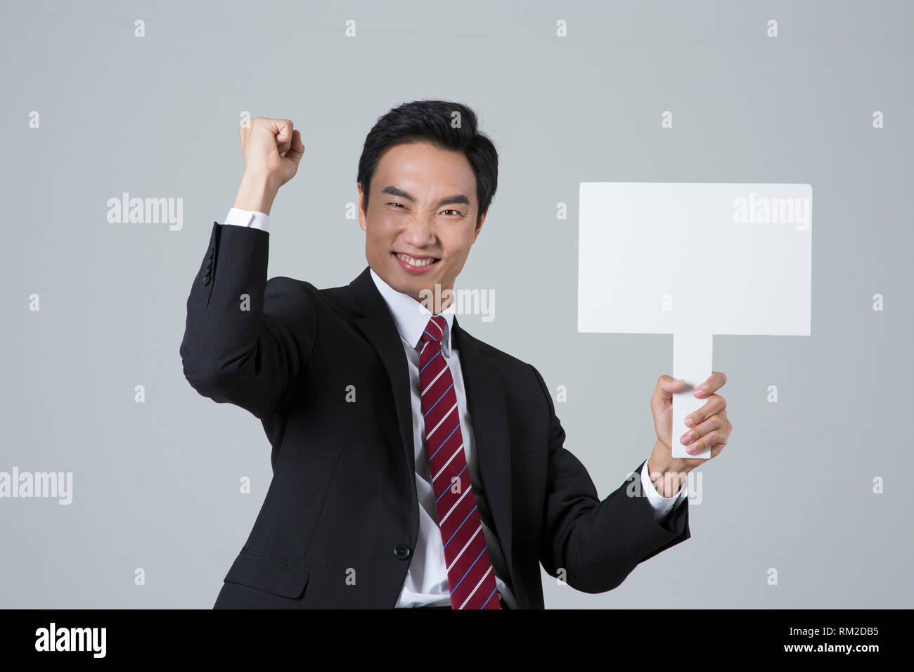 Young businessman concept photo. 073 - Stock Image