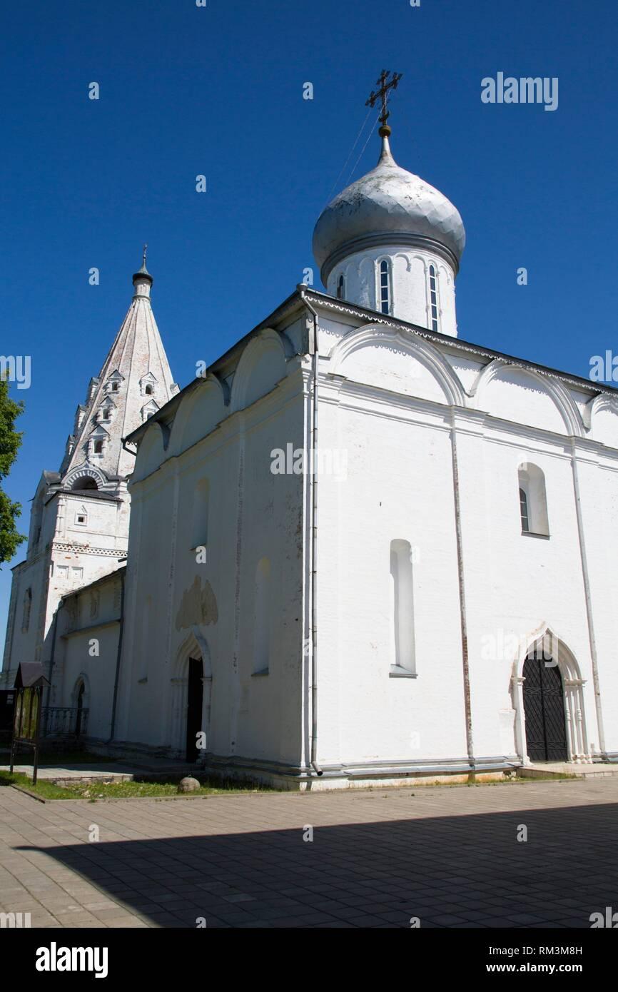 Cathedral, Holy Trinity Danilov Monastery, Pereslavl-Zalessky, Golden Ring, Yaroslavl Oblast, Russia - Stock Image