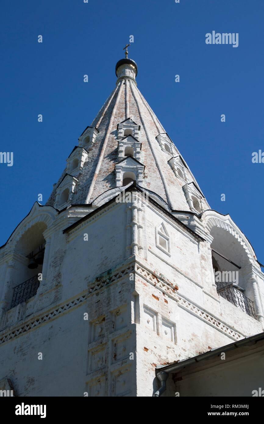 Holy Trinity Danilov Monastery, Pereslavl-Zalessky, Golden Ring, Yaroslavl Oblast, Russia - Stock Image