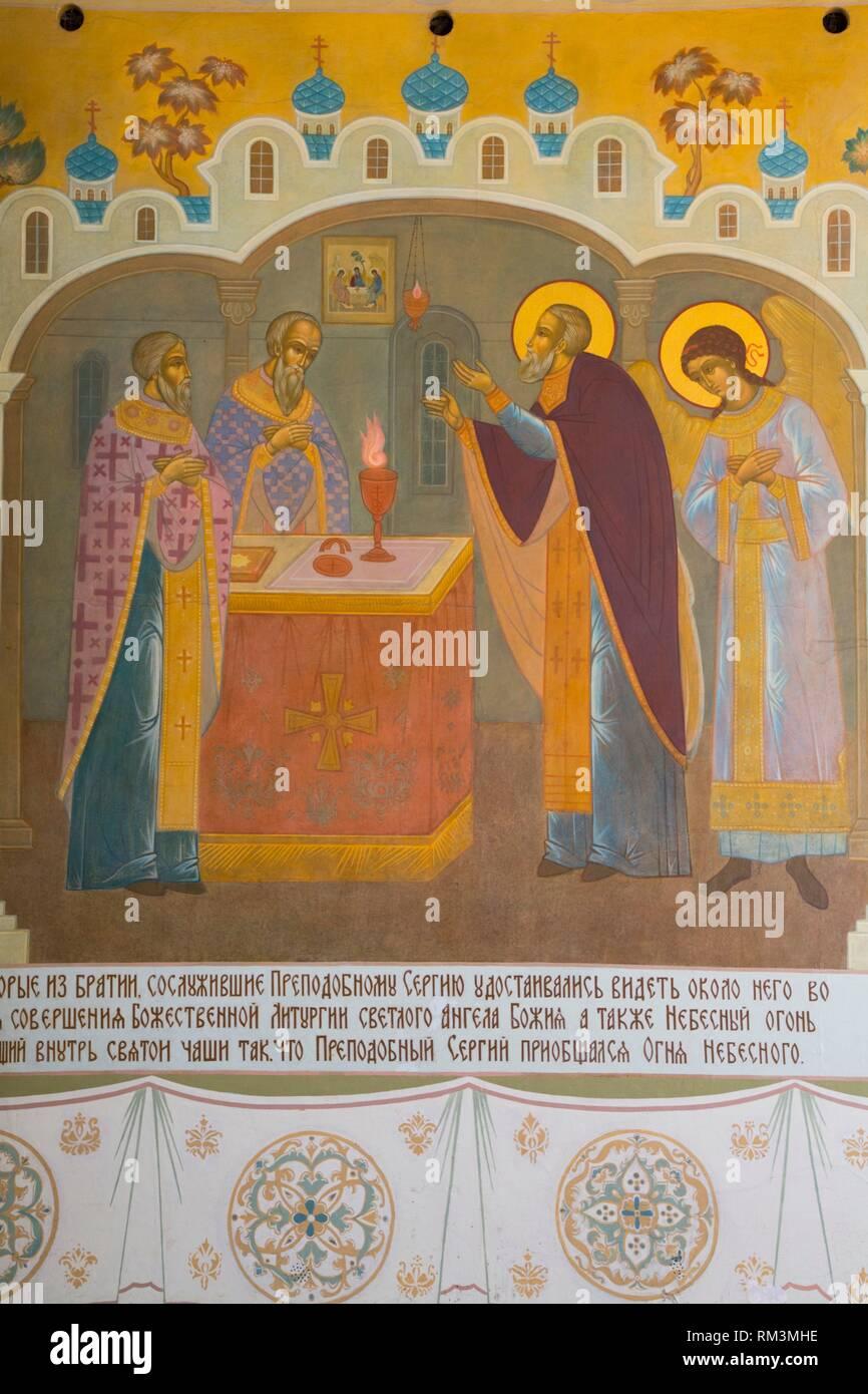 Frescoes, Holy Gate, The Holy Trinity Saint Serguis Lavra, UNESCO World Heritage Site, Sergiev Posad, Golden Ring, Russia - Stock Image