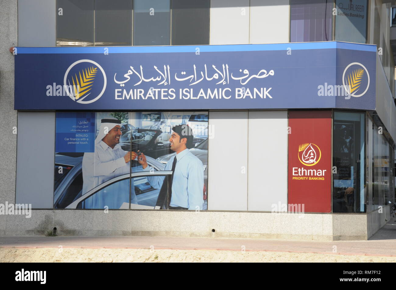 Emirates Islamic Bank High Resolution Stock Photography And Images Alamy