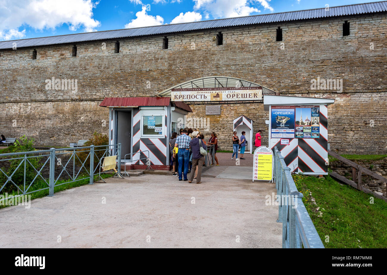 Shlisselburg, Russia - August 8, 2018: Historical medieval Oreshek fortress is an ancient Russian fortress. Shlisselburg Fortress near the St. Petersb - Stock Image