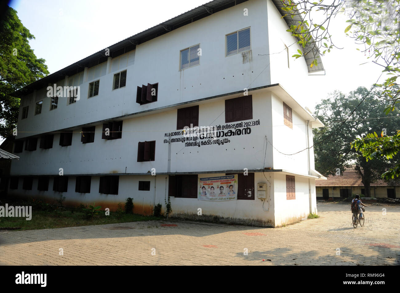 Higher Secondary School in Alappuzha, alleppey, kerala, India, Asia Stock Photo