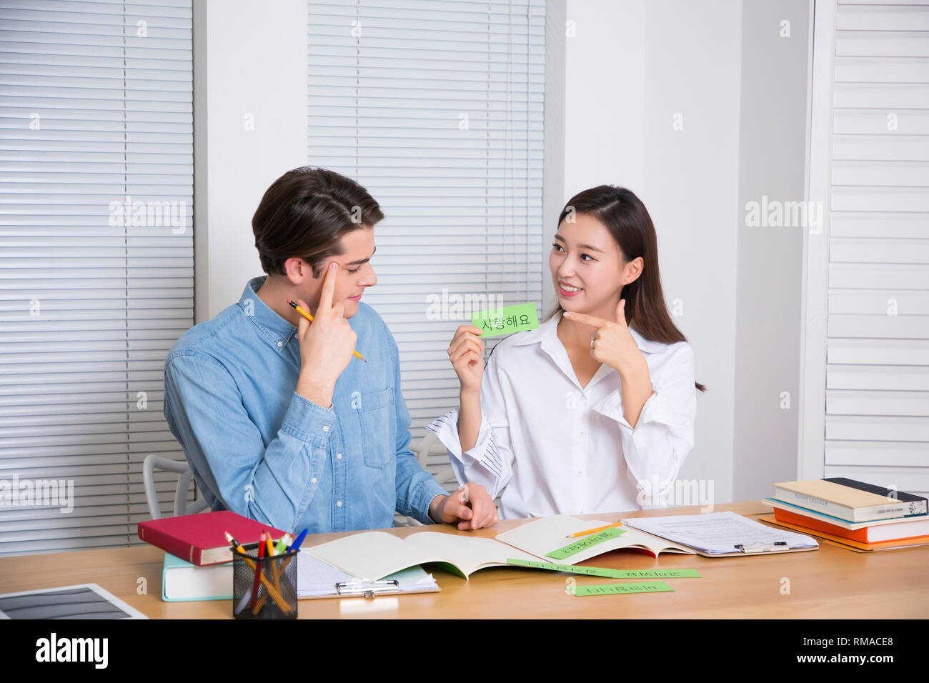 Conceptual photo study another foreign language on/off line verbal courses 029 - Stock Image