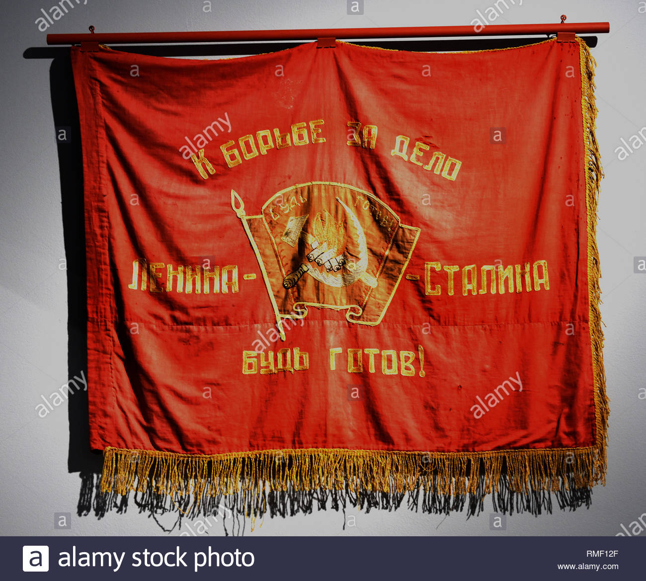 Be ready to Fight for Lenin and Stalin` s Cause. Soviet Union Communist Propaganda (Russia under Lenin and Stalin1921-1953 ). - Stock Image