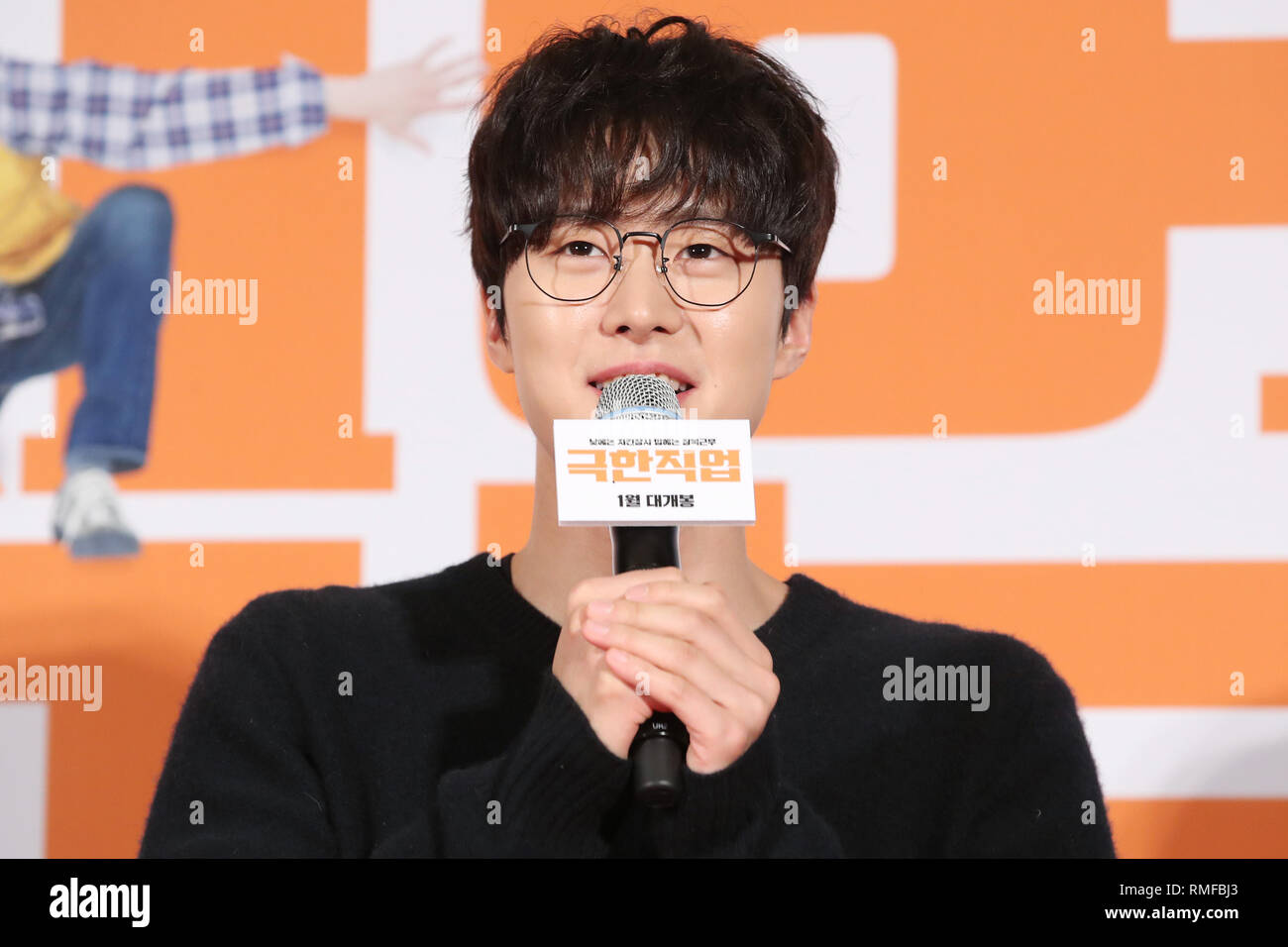 15th Feb, 2019  Box office hit 'Extreme Job' S  Korean actor