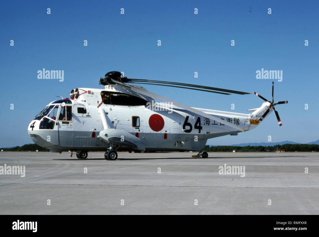 Japanische Marine JMSDF Mitsubishi HSS-2A SEA KING - Stock Image