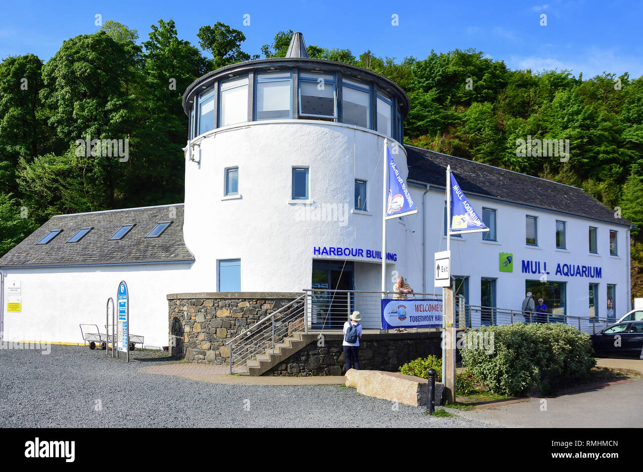 Harbour Building and Mull Aquarium, Tobermory, Isle of Bute, Inner Hebrides, Argyll and Bute, Scotland, United Kingdom - Stock Image